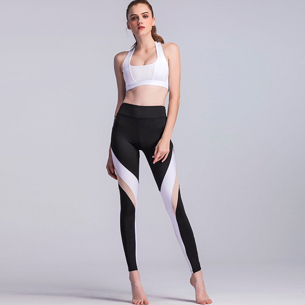 Splice Stretchy Sportswear Skinny Fit