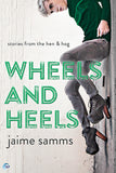 Bundle: Get to Know: Jaime Samms