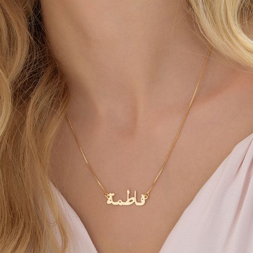 Arabic Custom Name Necklace