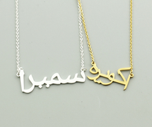Load image into Gallery viewer, Arabic Custom Name Necklace