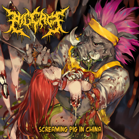 PIG CAGE - Screaming Pig In China CD
