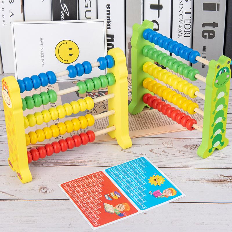 Wooden Animal Abacus
