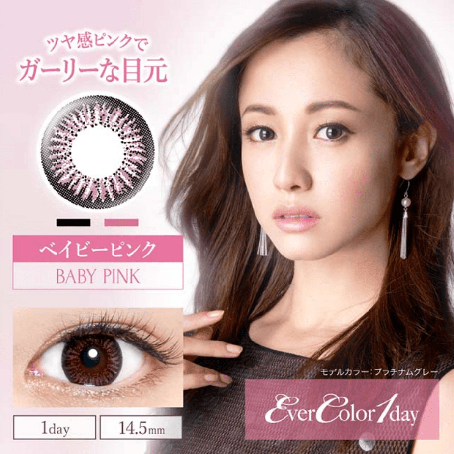 mimibuy.com 美瞳 EverColor1day 粉色BabyPink日抛10片装