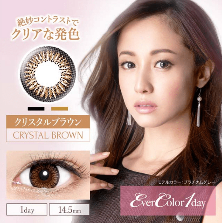 mimibuy.com 美瞳 EverColor1day 棕色CrystalBrown日抛10片装