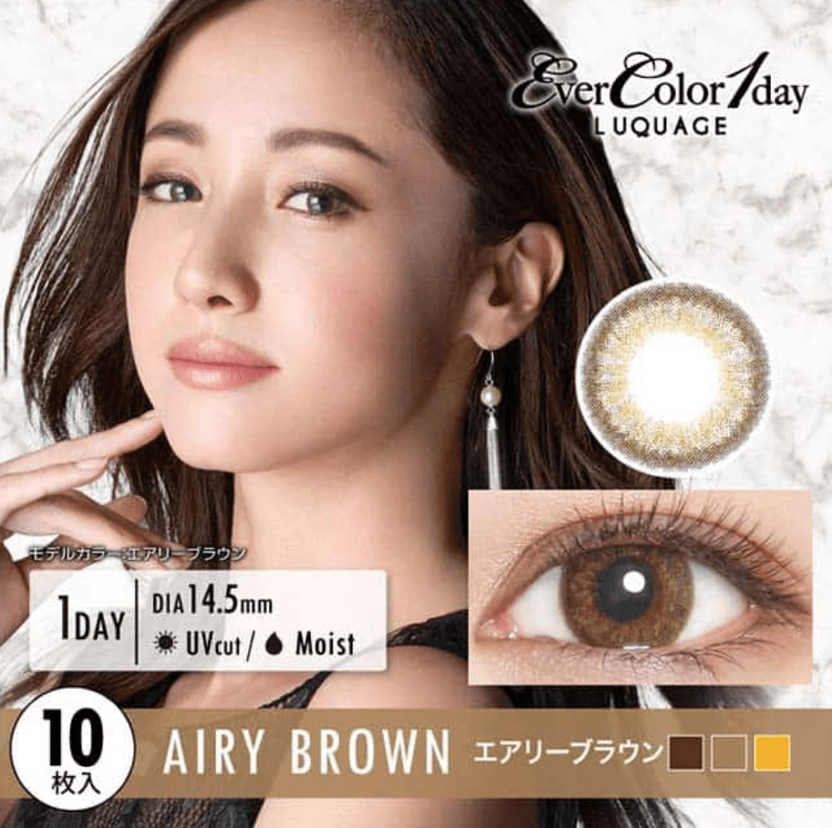 mimibuy.com 美瞳 EverColor1day LUQUAGE 棕色AiryBrown日抛10片/30片装