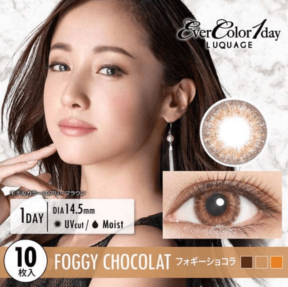 mimibuy.com 美瞳 EverColor1day LUQUAGE 棕色FoggyChocolat日抛10片