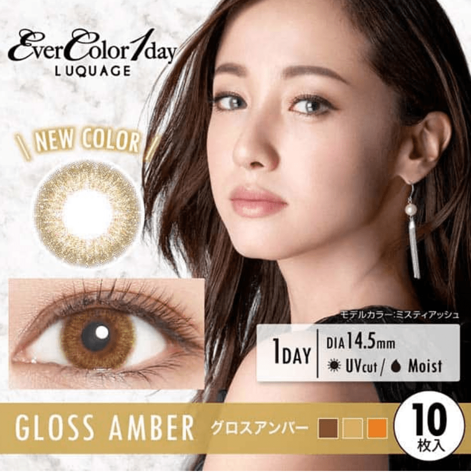 mimibuy.com 美瞳 EverColor1day LUQUAGE 棕色GlossAmber日抛10片装