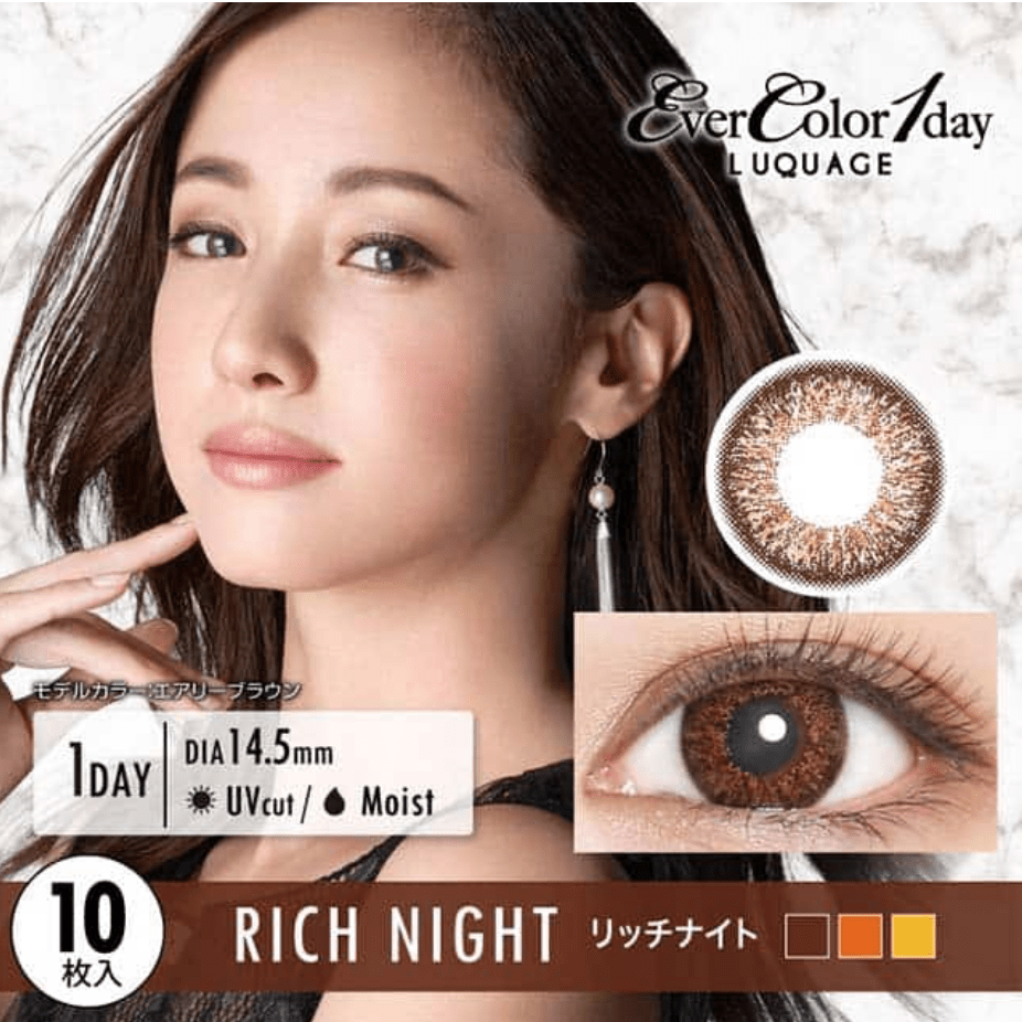 mimibuy.com 美瞳 EverColor1day LUQUAGE 棕色RichNight日抛10片装/30片装
