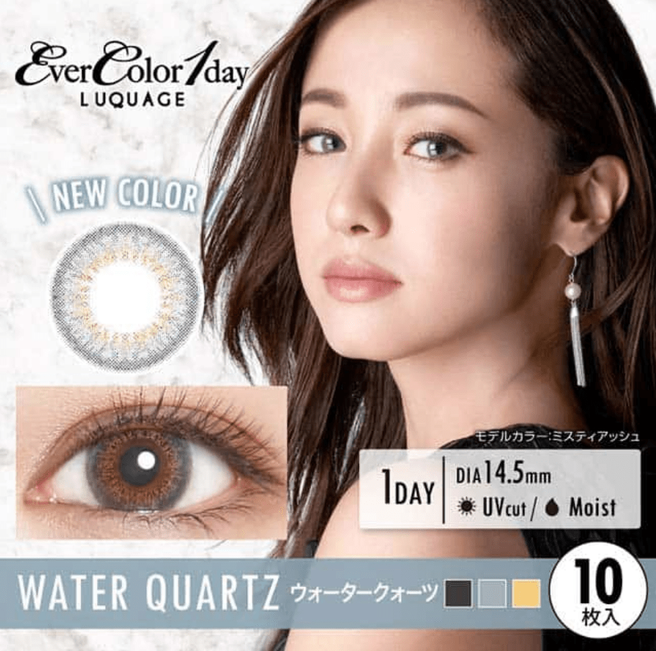 mimibuy.com 美瞳 EverColor1day LUQUAGE 浅灰色WaterQuartz日抛10片装