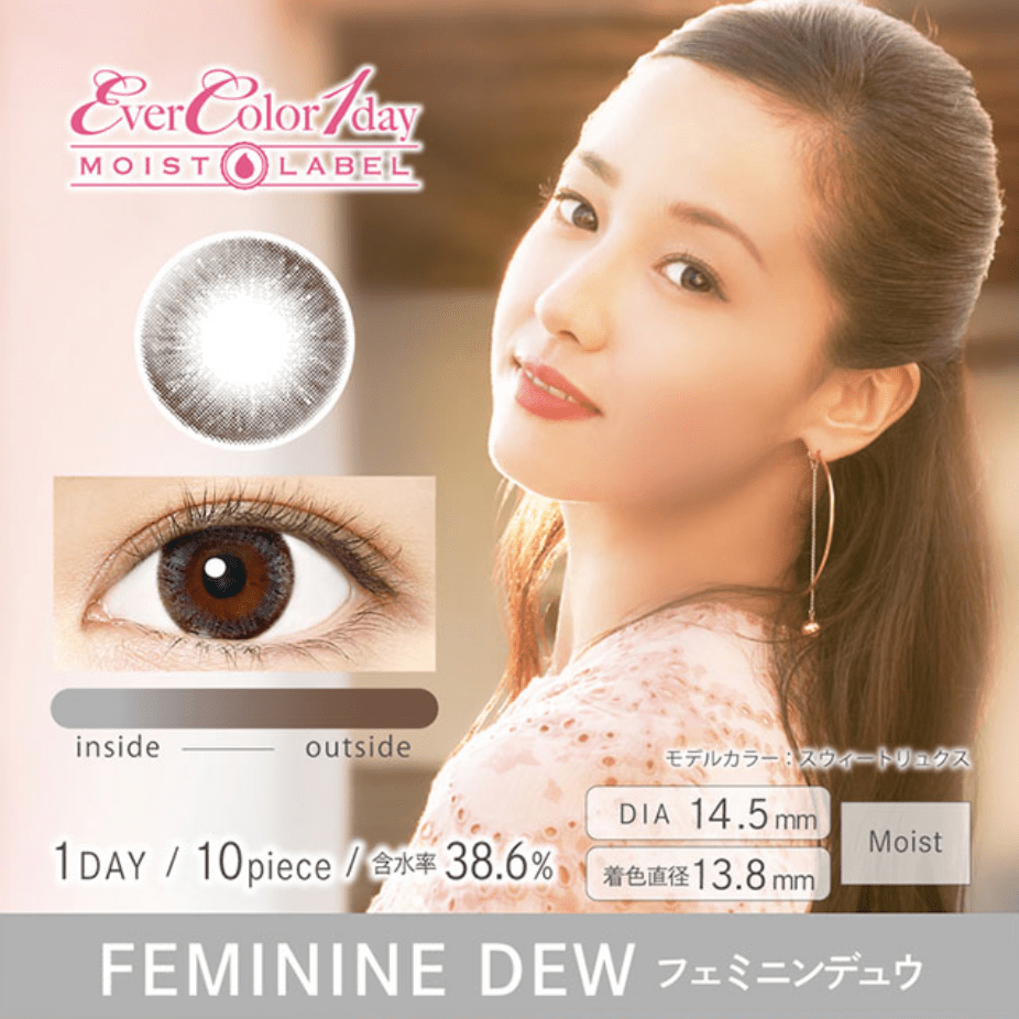 mimibuy.com 美瞳 EverColor1day MoistLabel 浅灰色FeminineDew日抛10片装