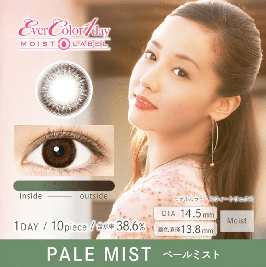 mimibuy.com 美瞳 EverColor1day MoistLabel 棕色PaleMist日抛10片装
