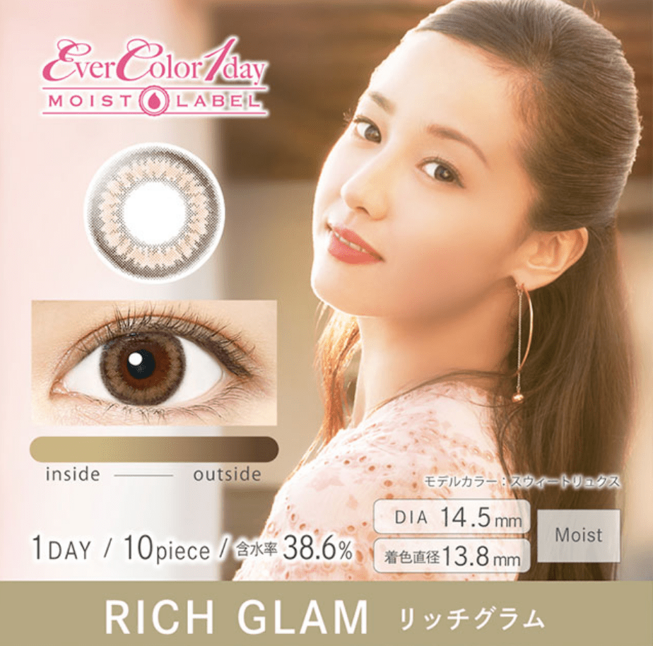 mimibuy.com 美瞳 EverColor1day MoistLabel 浅棕色RichGlam日抛10片装