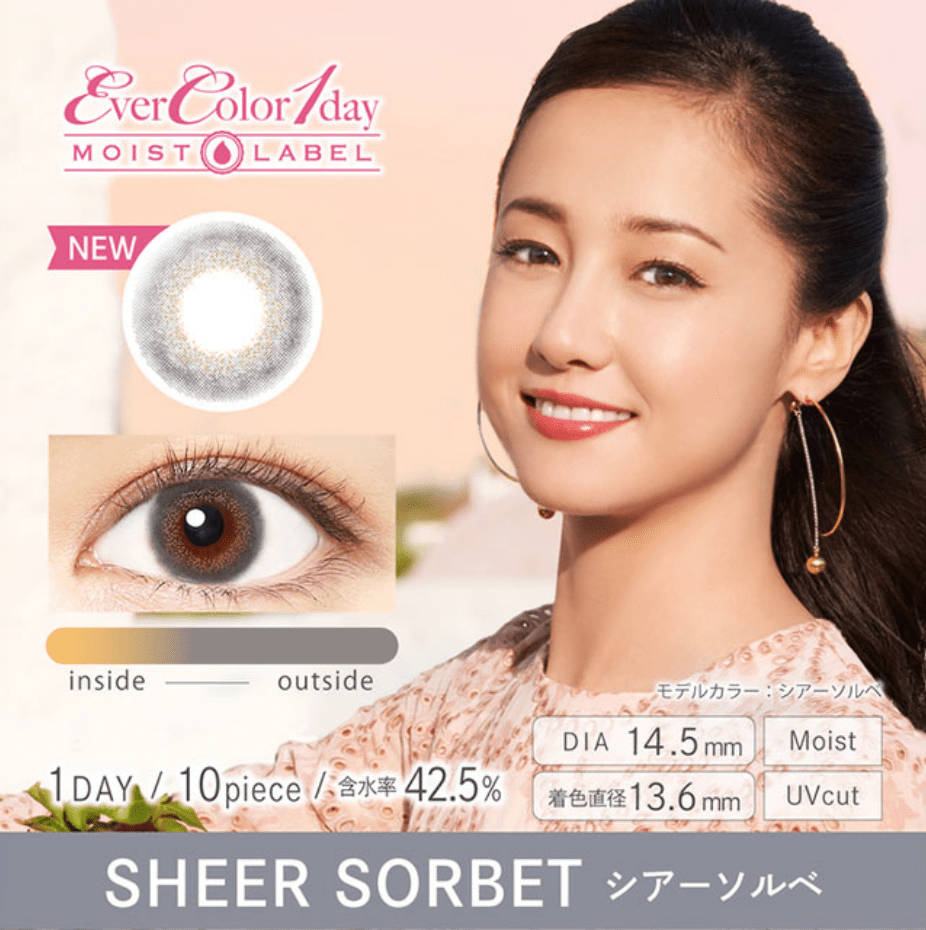 mimibuy.com 美瞳 EverColor1day MoistLabel 蓝色Sheer Sorbet日抛10片装