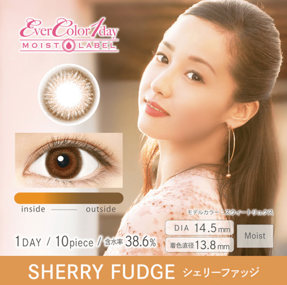 mimibuy.com 美瞳 EverColor1day MoistLabel 棕色SherryFudge日抛10片装