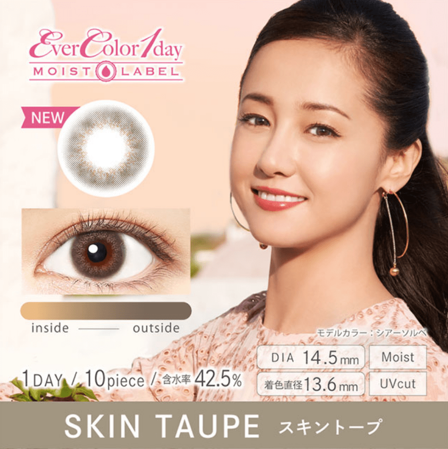 mimibuy.com 美瞳 EverColor1day MoistLabel 棕色Skin Taupe日抛10片装
