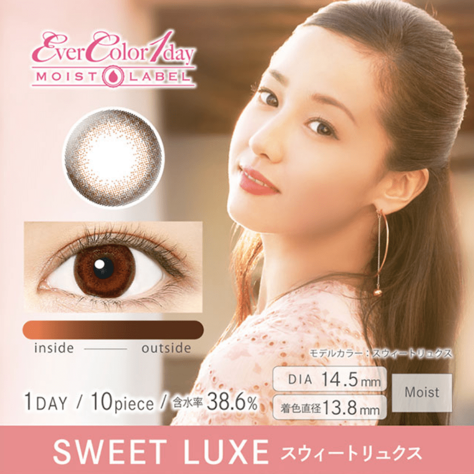 mimibuy.com 美瞳 EverColor1day MoistLabel 棕色SweetLuxe日抛10片装