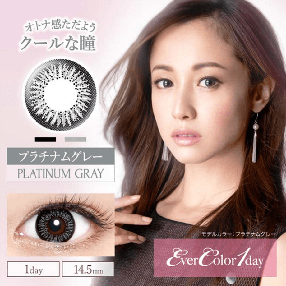 mimibuy.com 美瞳 EverColor1day 浅灰色PlatinumGray日抛10片装