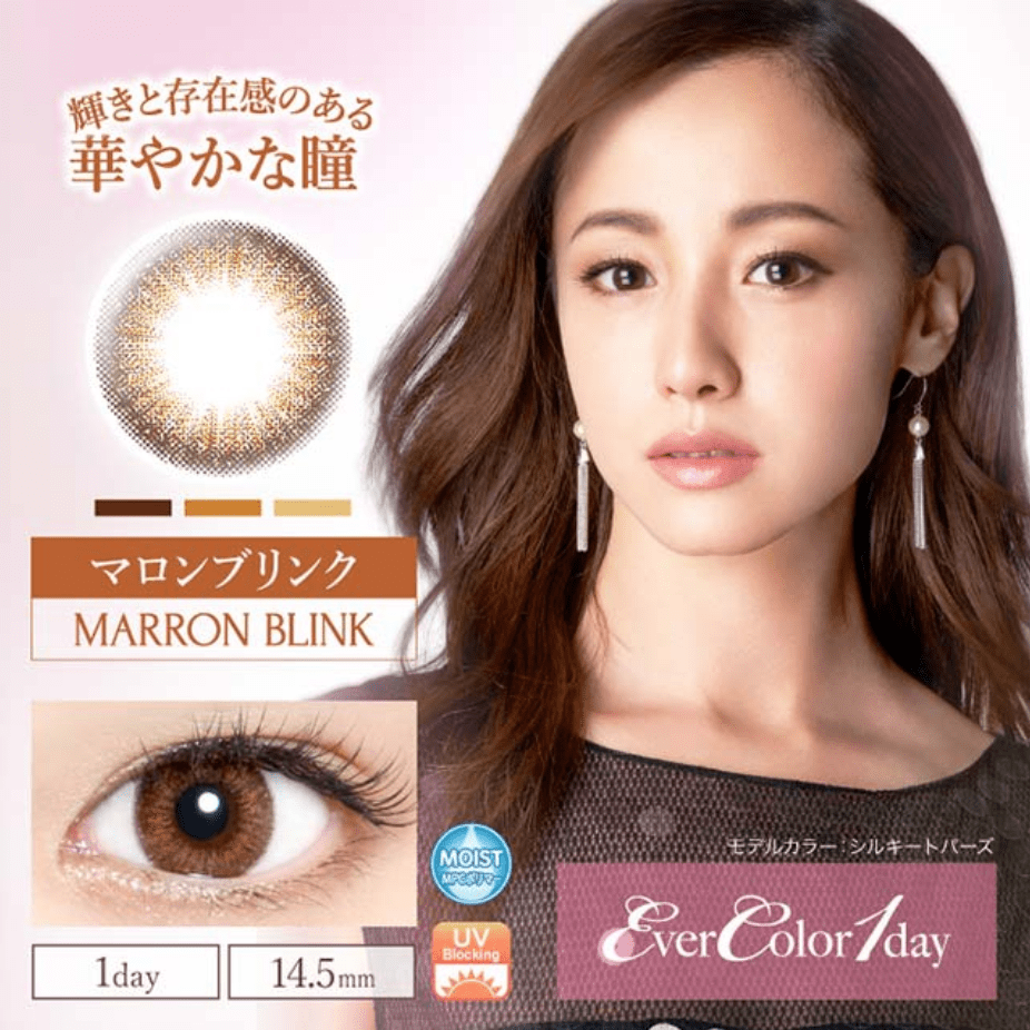 mimibuy.com 美瞳 EverColor1day42.5UV 棕色MarronBlink日抛10片装