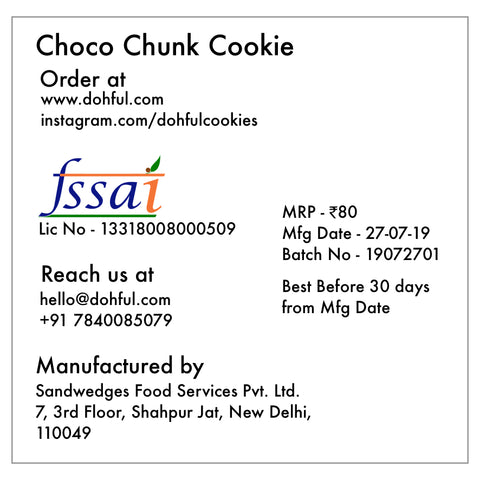 Dohful Cookies Back Label