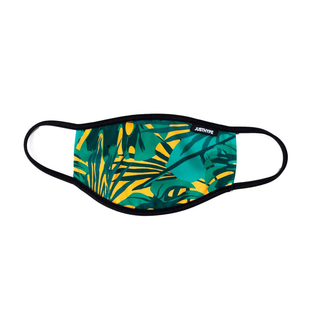 Hype - Adult Jungle Vibe - Face Mask - Camo