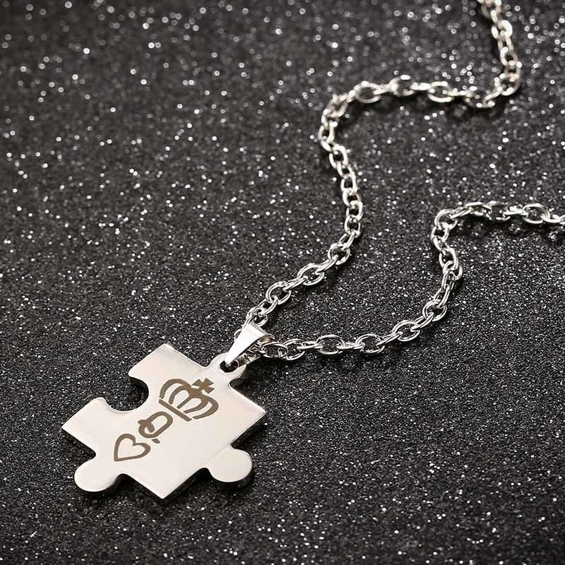 Puzzle Piece Necklace - K and Q Pendants Couples Necklace