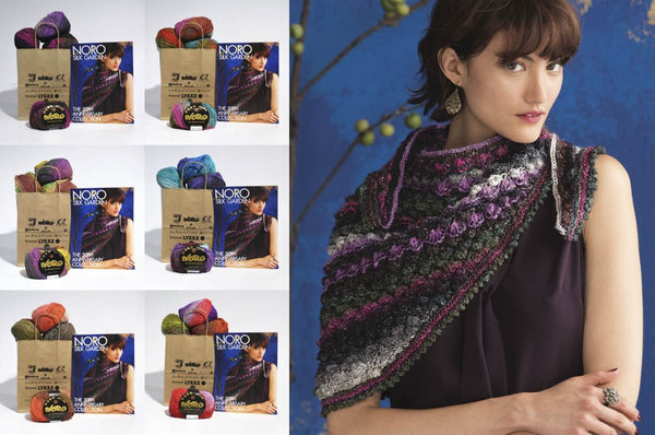 KFI Drop Ship Kit: Hyacinth Stitch Shawl in Noro Silk Garden Lite