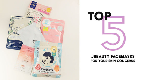 Top 5 Japanese Face Masks