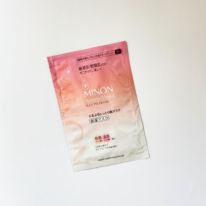 Hydrating Sheet Mask Kit