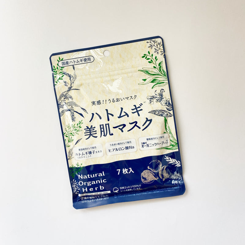 Japanese Barley Sheet Mask Coix