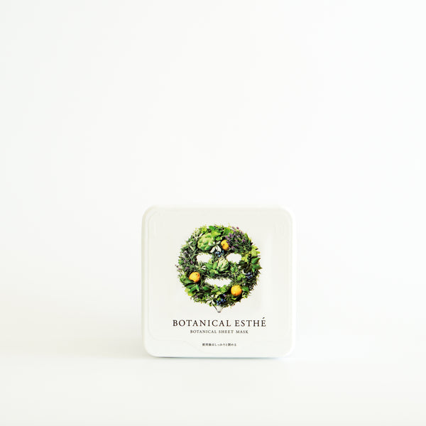 BOTANICAL ESTHÉ 7 in 1 Sheet Mask