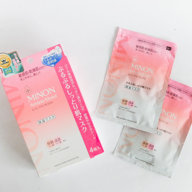 Japanese Sheet Mask