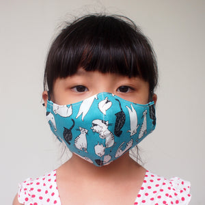 Face Mask (Pocket Insert) KIDS SIZE - Cat Friends (Teal Green)