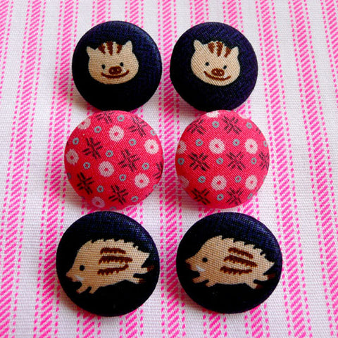 Fabric Buttons - Wild Boars & Blush Flora