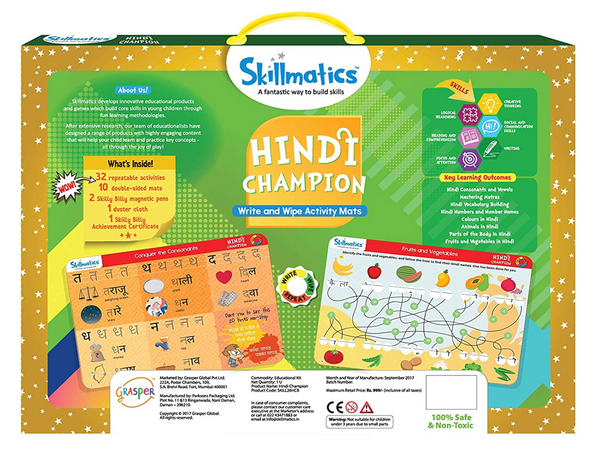 Skillmatics - Hindi champion (5-8 Years) | Learning and Activity Games | Sketching, Drawing, Creative, Art | Erasable and Reusable Mats