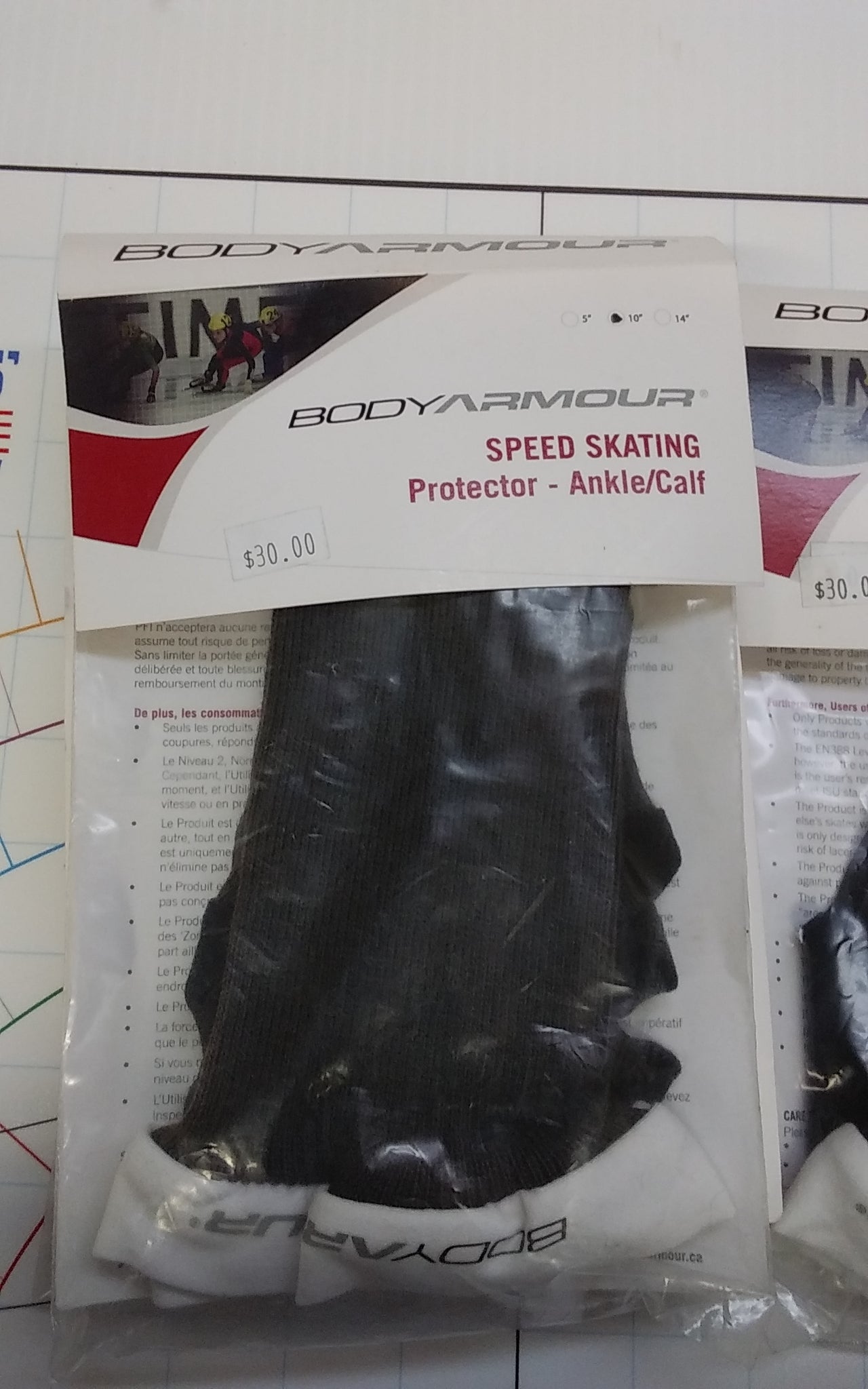 BodyArmour SPEED SKATING Protector - Ankle / Calf