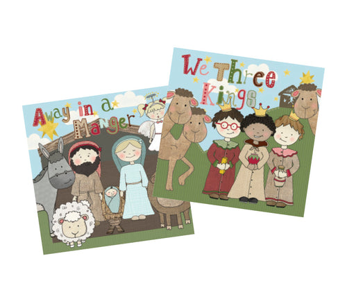 Childrens' Nativity cards (pack of 16)