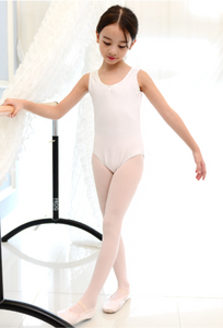 Kids/Junior - Basic sleeveless leotard (White)