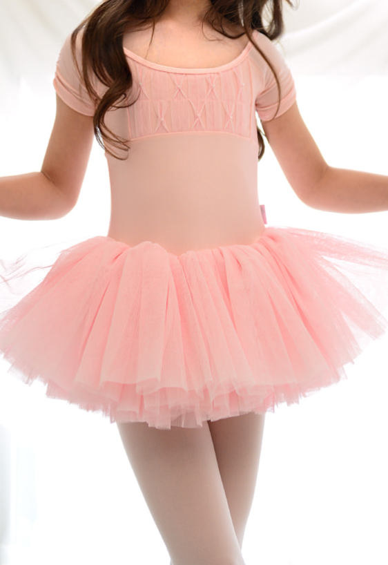 Honey pink tutu dress