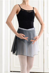 Skirt - Gradation chiffon skirt