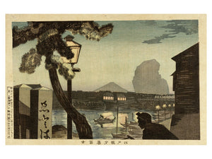 Mt. Fuji at Dusk From Edo Bridge by Kobayashi Kiyochika - 1879