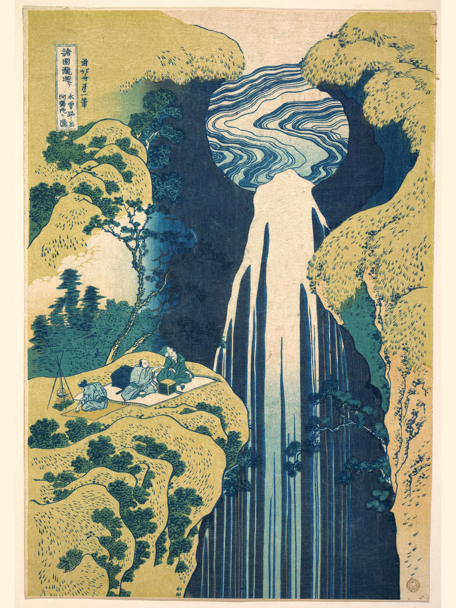 The Amida Falls in the Far Reaches of the Kisokaidō Road by Katsushika Hokusai - 1827