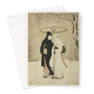 Lovers Beneath an Umbrella in the Snow Date: c. 1767 - Artist: Suzuki Harunobu 鈴木 春信 Japanese, 1725-1770.