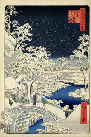 Drum Bridge at Meguro and Sunset Hill by Utagawa Hiroshige - 1857