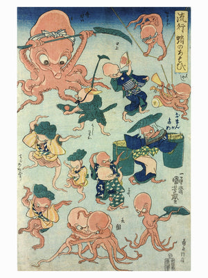 Ryuko Tako No Asobi (Fashionable Octopus Games) by Utagawa Kuniyoshi - 1840-42