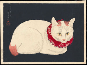 Tama (Cat) by Shotei Takahashi - 1924