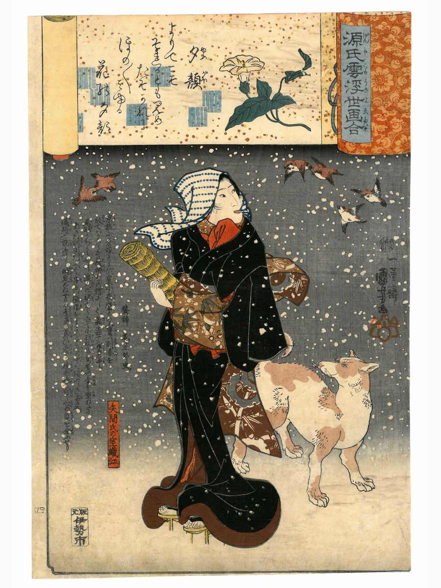 Orie, Wife of Yazama, Walking in The Snow With a Dog