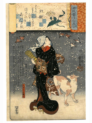 Orie, Wife of Yazama, Walking in The Snow With a Dog by Utagawa Kuniyoshi - 1846
