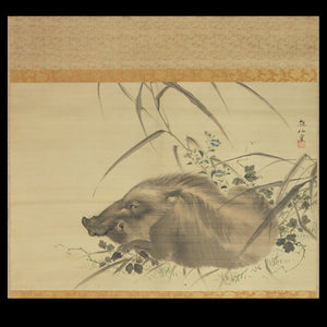 Wild Boar amidst Autumn Flowers and Grasses Mori Sosen - c.1800