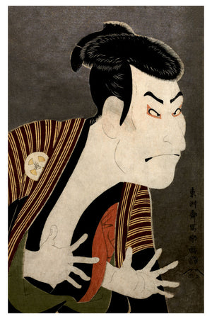 The Actor Sotani Oniji II - 1794