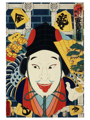 Portraits of an Actor by Toyohara Kunichika
